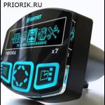 Купить бортовой комп штат матрикс для приоры можно за 2500 рублей.