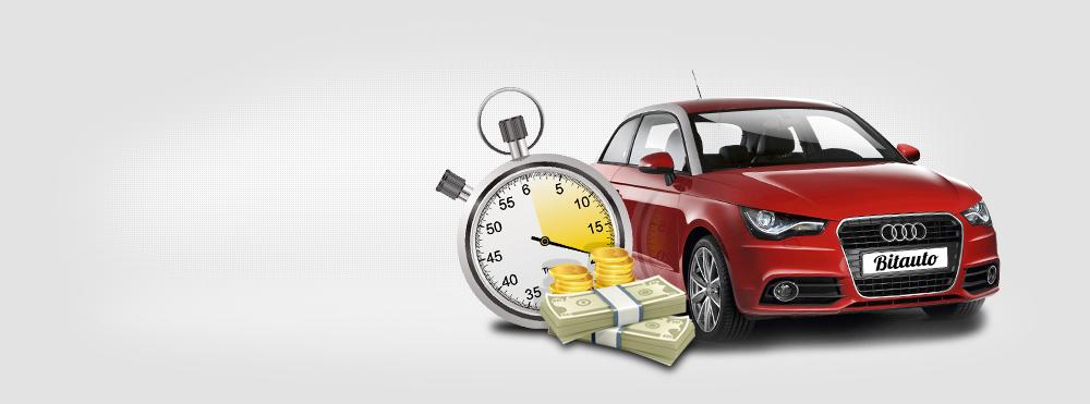 Причины скупки автомобилей