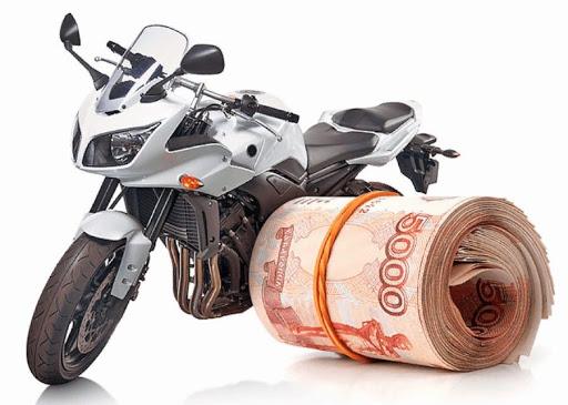 Насколько выгодно можно предложить мотоцикл для скупки
